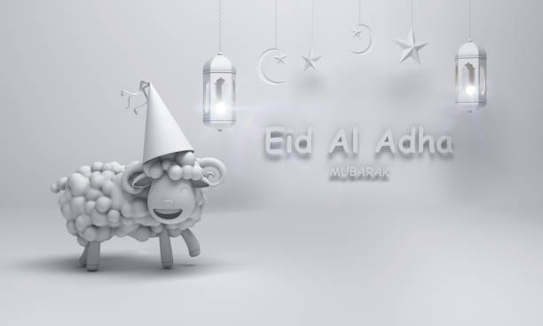 White cute cartoon sheep smile wearing party hat. Design creative concept of islamic celebration eid adha. stock photo