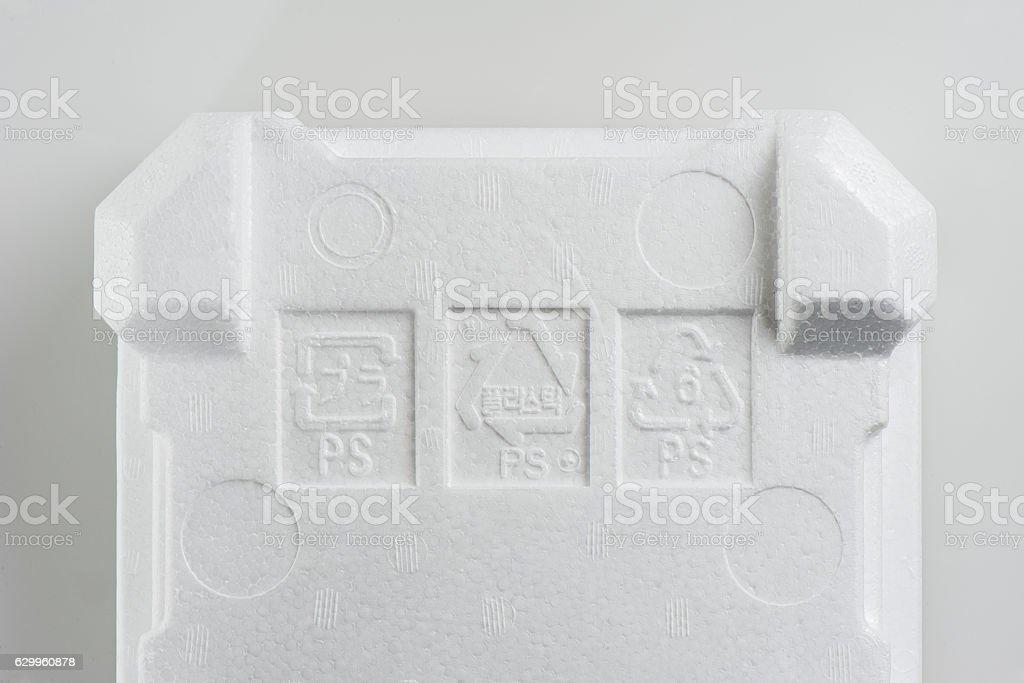 White foam texture stock photo