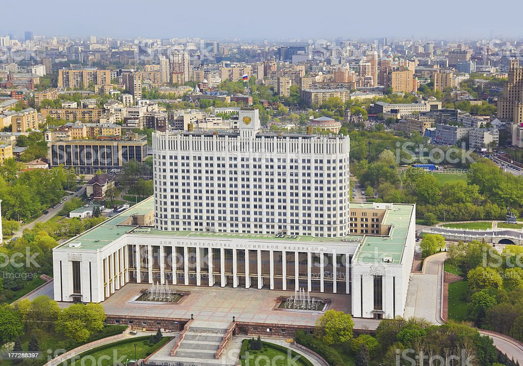 White House, center of Russian government in Moscow, Russia royalty-free stock photo
