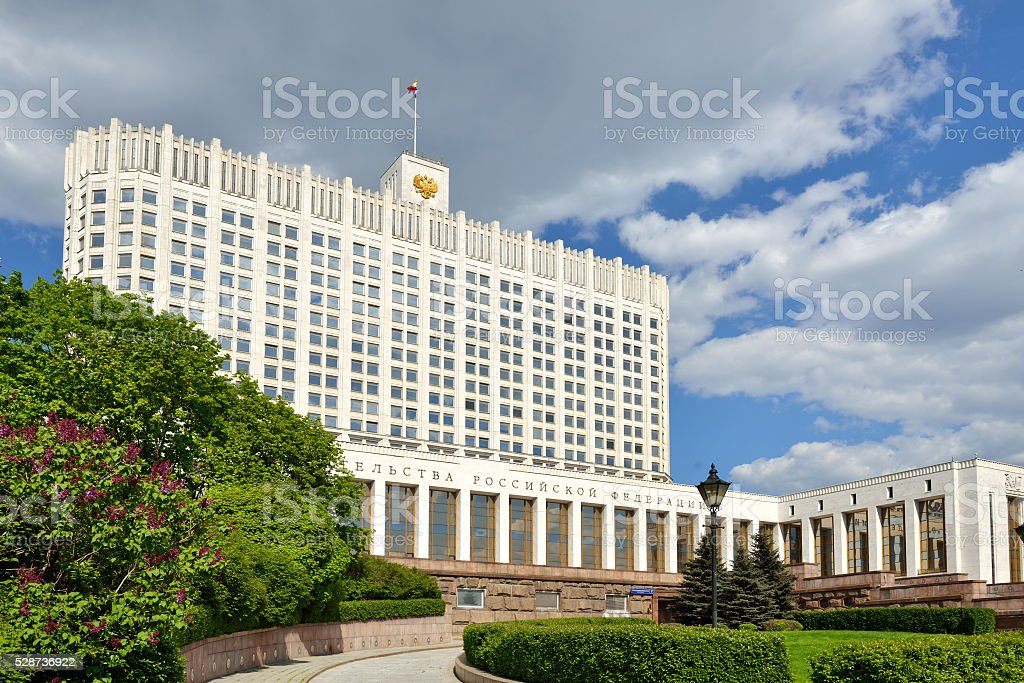 White House is government building in Moscow stock photo