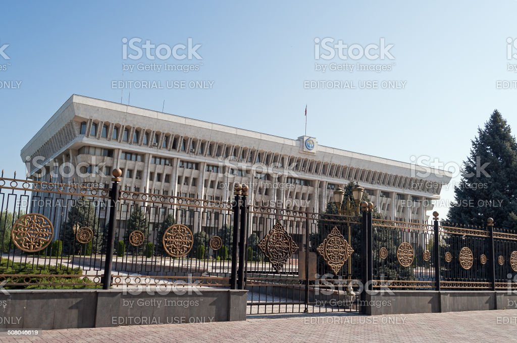 White House - Parliament Building stock photo