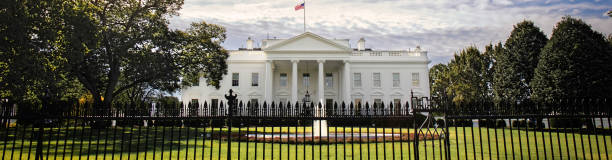 White House (Banner) stock photo