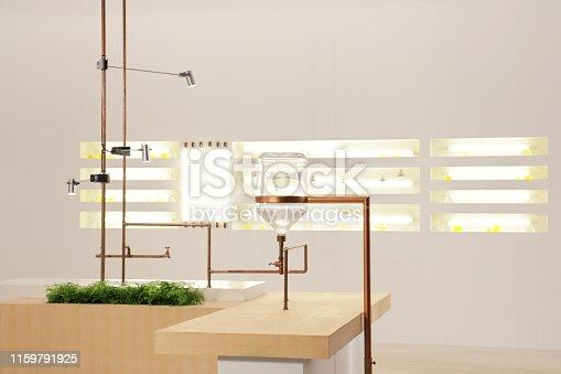 894029864istockphoto white modern beauty laboratory 3 1159791925