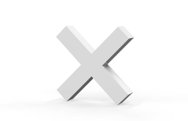 White Multiply Symbol stock photo