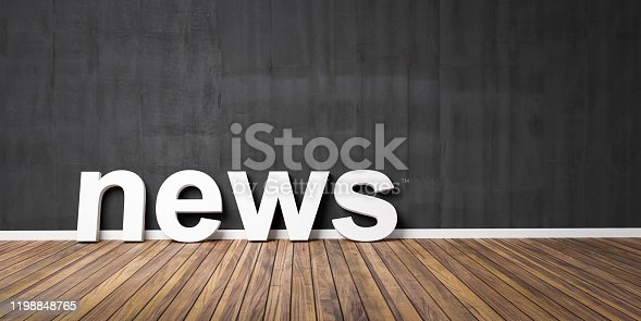3D White News Text Shape on Brown Wooden Floor Against Green Wall with Copyspace - 3D Illustration3D White News Text Shape on Brown Wooden Floor Against Black Wall with Copyspace - 3D Illustration