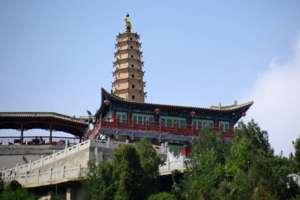 White Pagoda, Lanzhou, Gansu province, China stock photo