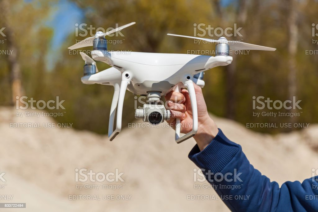 white quadcopter stock photo