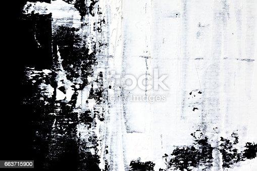 534130204 istock photo White strokes closeup 663715900
