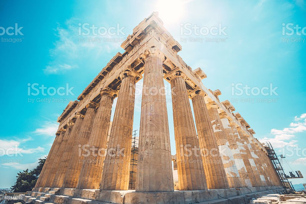 Wide angle Parthenon stock photo