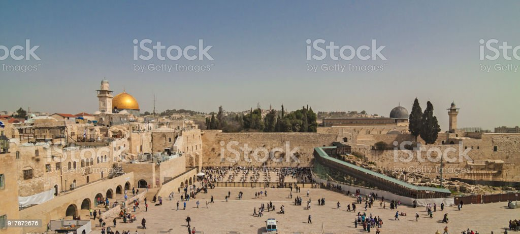 Wide panorama of Western Wall, Jerusalem stock photo