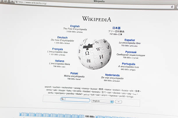 Wikipedia Home Page stock photo