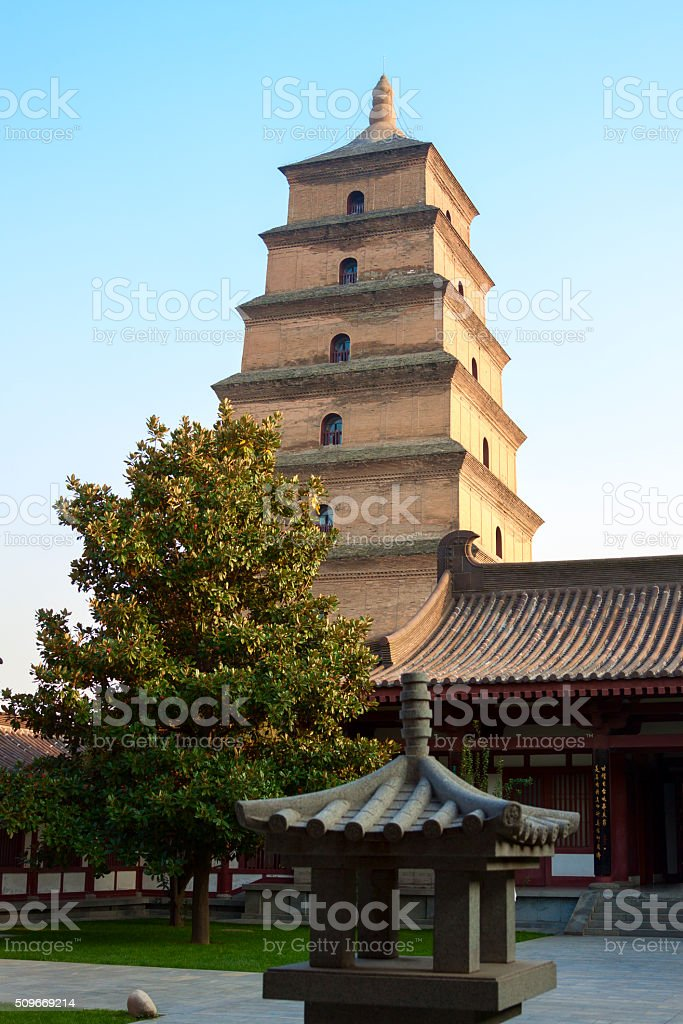 Wild goose pagoda in Xian stock photo