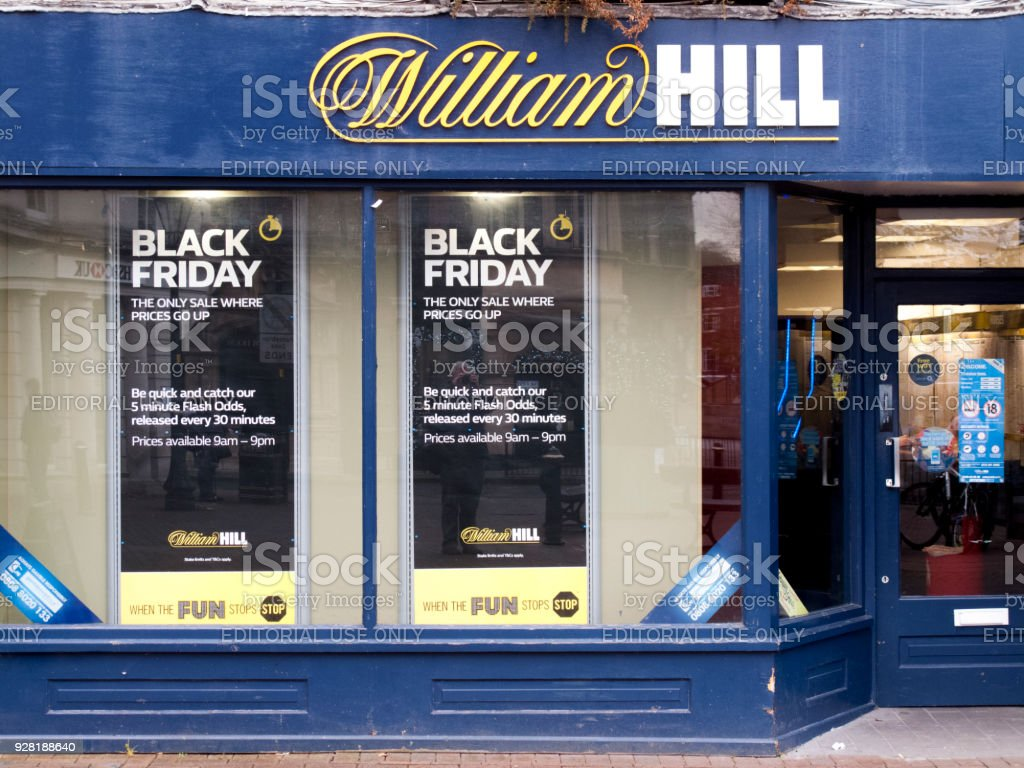 William Hill bookmakers sign stock photo
