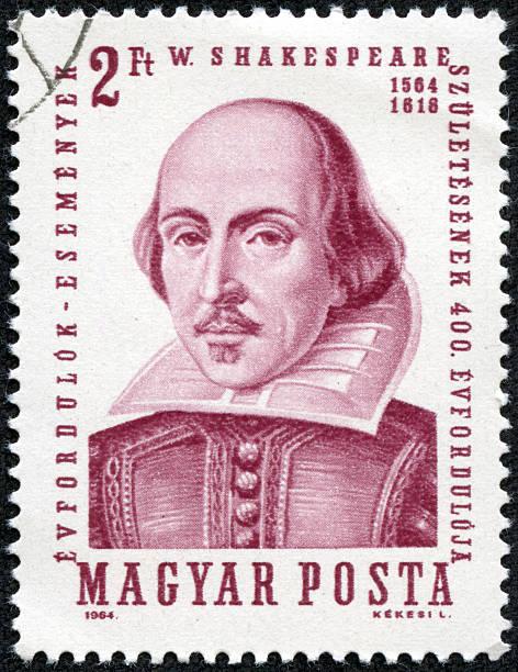 William Shakespeare postage stamp stock photo