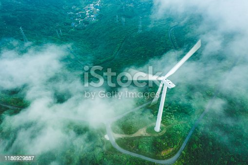 Wind power station on the mountain