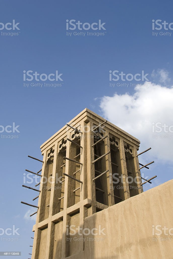 Wind Tower stock photo