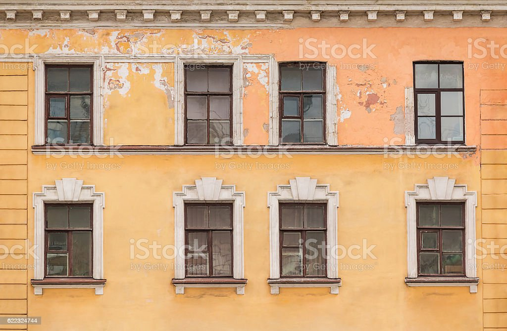 Windows in a row on facade of office building stock photo