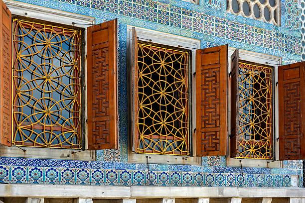Windows of Topkapi stock photo