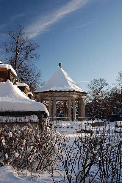 Winter Garden stock photo