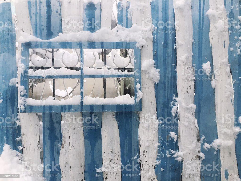 Inverno está chegando - foto de acervo
