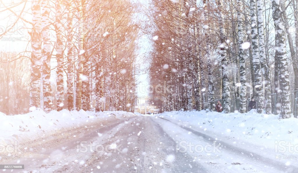 Winter Landschaft schneebedeckte weiten. Ein Park im winter – Foto