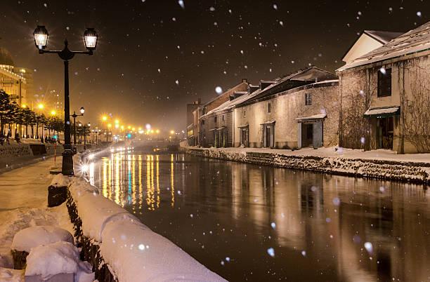 winter otaru canal - 北海道 ストックフォトと画像