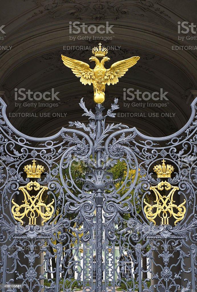 Winter Palace gates stock photo