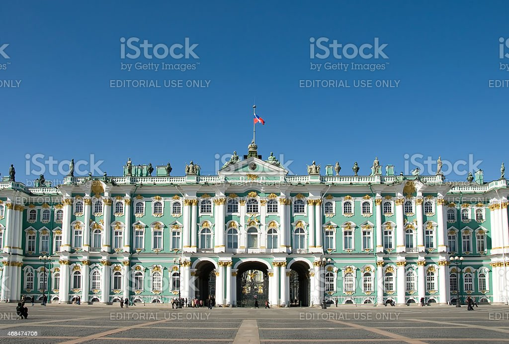 Winter Palace, St. Petersburg / Зимний дворец, Санкт-Петербург stock photo