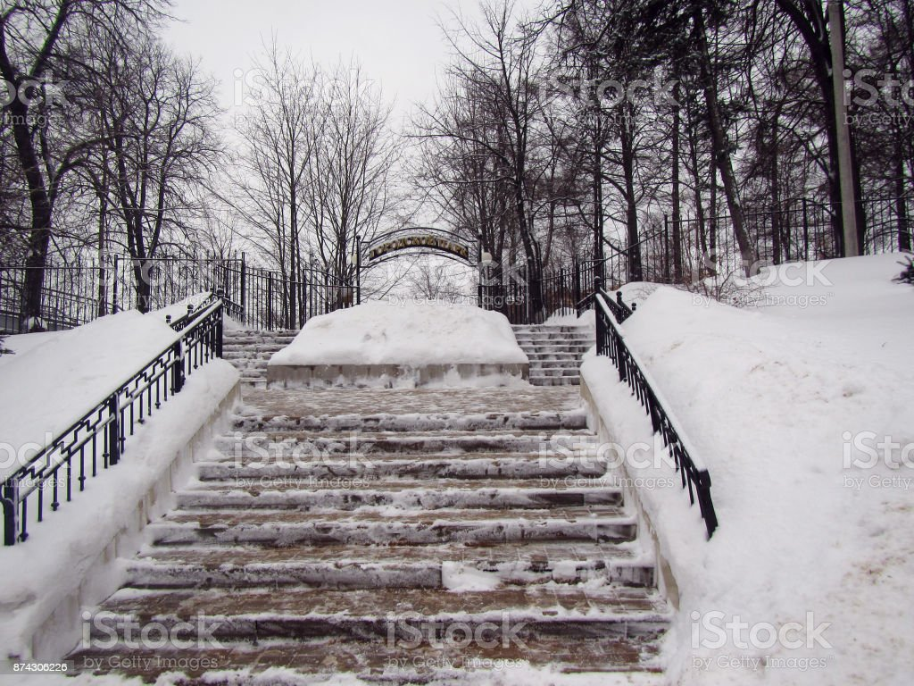 Winter park stairs in small Russian town stock photo