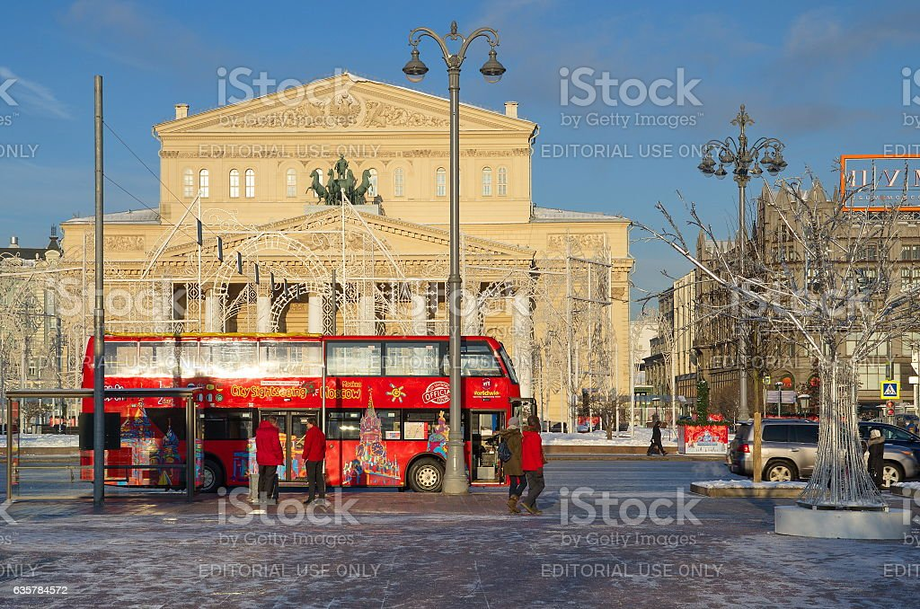 Winter view of the Bolshoi theatre, Moscow, Russia stock photo