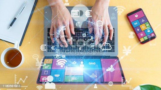 istock Wireless communication network concept. Software development. Desk work. 1180561911