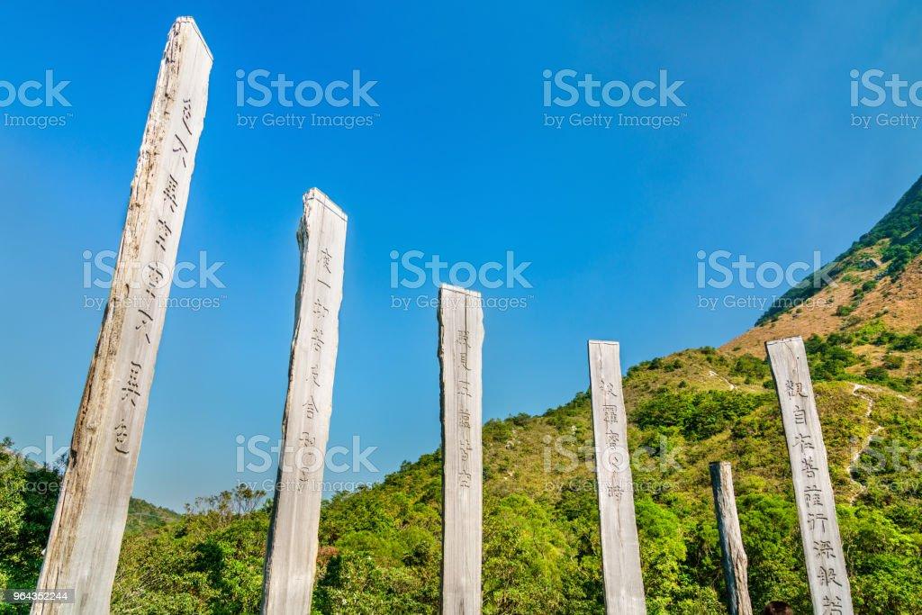 Caminho de sabedoria na ilha de Lantau, em Hong Kong, China - Foto de stock de Arcaico royalty-free