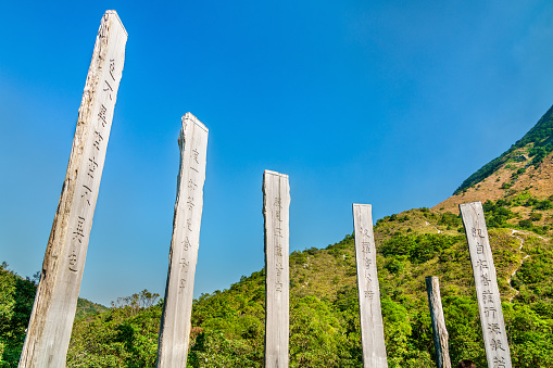 Foto de Caminho De Sabedoria Na Ilha De Lantau Em Hong Kong China e mais fotos de stock de Arcaico