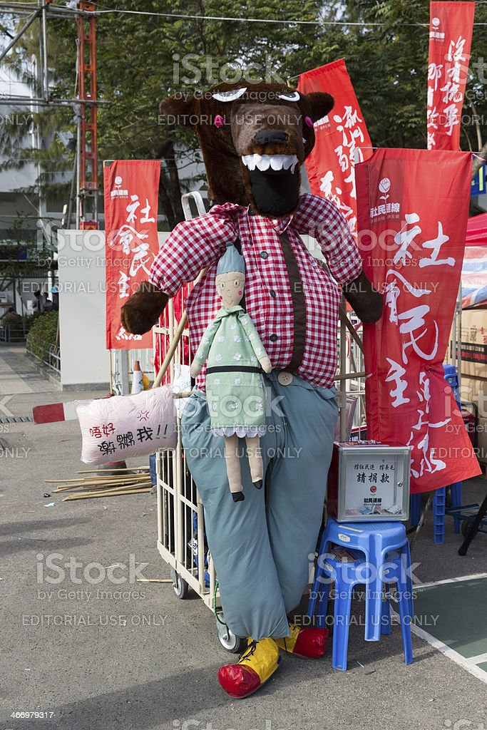 Wolf Doll in Chinese New Year Market royalty-free stock photo
