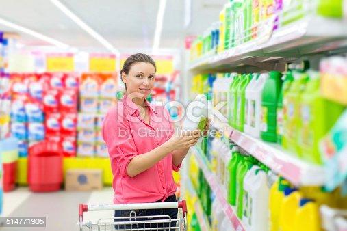 istock Woman buys washing powder 514771905