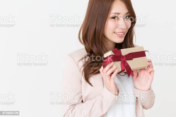 Woman having a present picture id870660106?b=1&k=6&m=870660106&s=612x612&h=p1ogeaabhbbdfgd4gxdnhxkubxc5ybmhfwjkj62 zzs=
