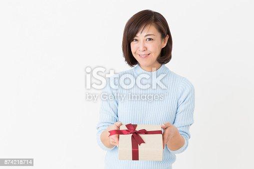 874218810 istock photo woman having a present 874218714