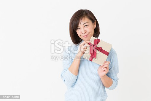 874218810 istock photo woman having a present 874218756