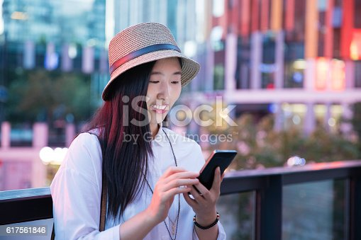 624206636 istock photo Woman using smart phone 617561846