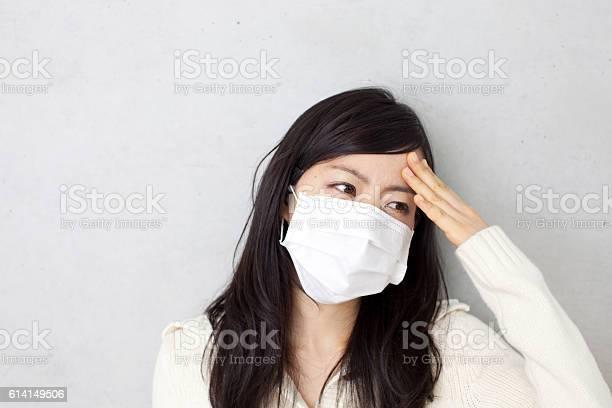 Woman wearing a surgical mask picture id614149506?b=1&k=6&m=614149506&s=612x612&h=kcspfopjvqrpm4whlqf8mp234hpu7mgsw7dzkfc6wya=