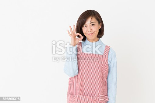 istock woman who cooks 876869028