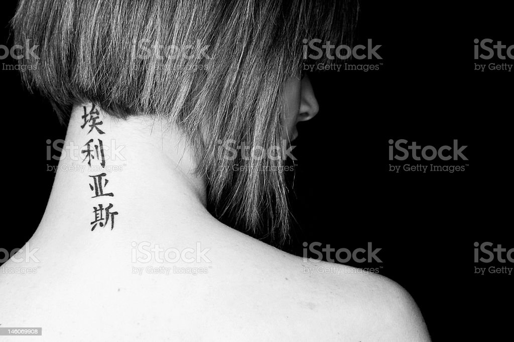 Woman with tattoo royalty-free stock photo