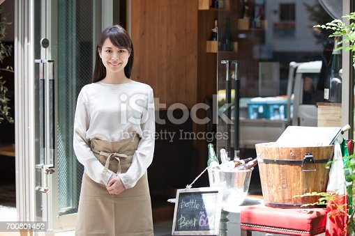 istock Women of the Cafe staff 700801452