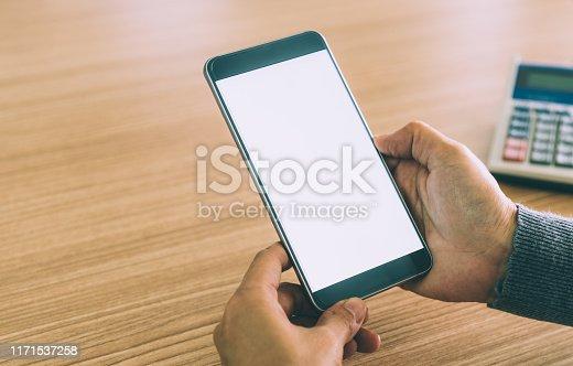 istock women using mobile smart phone 1171537258