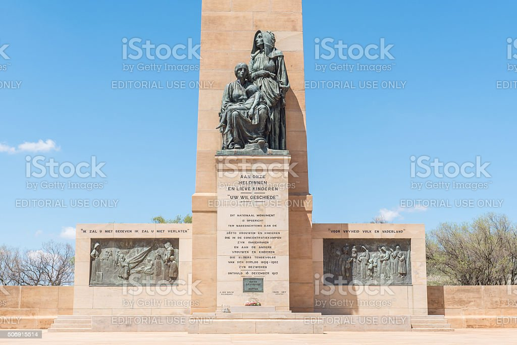 Womens Memorial Bloemfontein stock photo