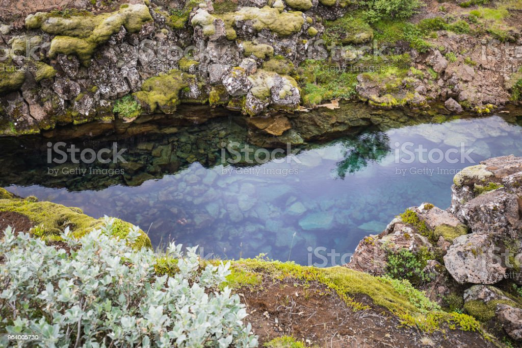 wonderful landscape view of Pingvellir national park - Royalty-free Agricultural Field Stock Photo