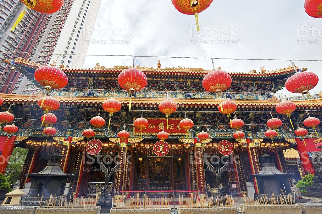 Wong Tai Sin stock photo