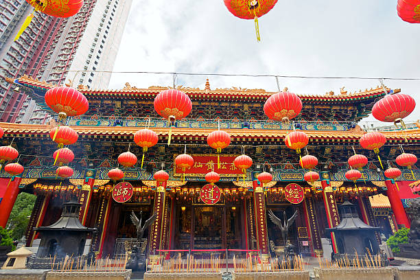 Wong Tai Sin stock photo