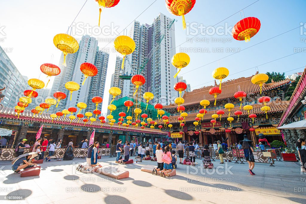 Wong Tai Sin Temple, famous temple in Hong Kong stock photo