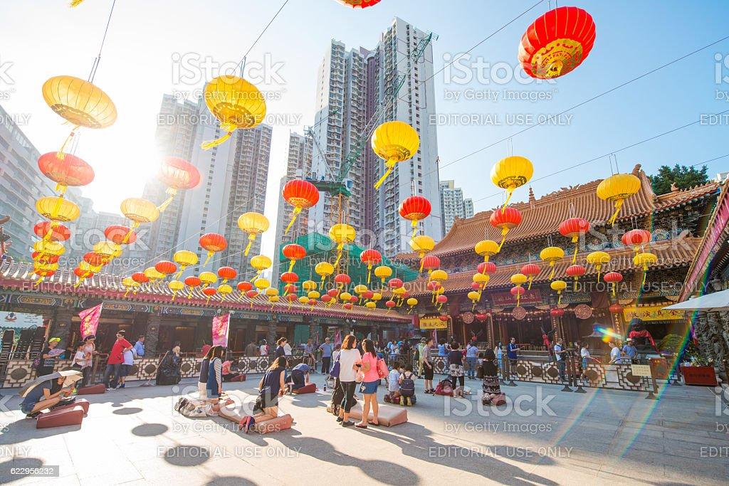 Wong Tai Sin Temple, famous temple stock photo